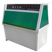 紫外光耐气候试验箱试验机