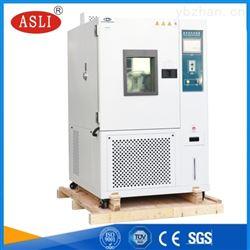 XL-408材料物理臭氧老化试验