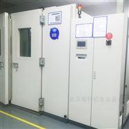 GT-BIR-15B医疗仪器仪表老化房