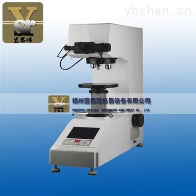 HVS-50Z数显自动转塔维氏硬度计