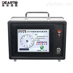 泰安德图DTZ-300-A温湿度场自动测试系统