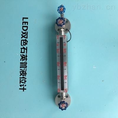 304浮球重锤浮标液位顶装式磁翻板液位计