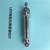 GYUHZ-221304浮球重锤浮标液位顶装式磁翻板液位计