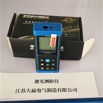 電力承試五級設備選購技巧--激光測距儀