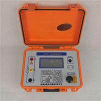 申报五级承试电力资质步骤--绝缘电阻测试仪