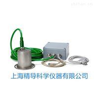 SMC IMU-106 三维姿态涌浪补偿仪传感器