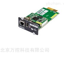Network-M2千兆网络卡