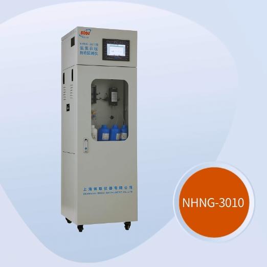 采购氨氮水质分析仪