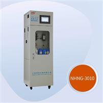 排放口氨氮在线监测仪