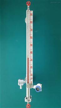 量程1400MM高压磁性液位计1-5VDC标准信号