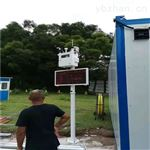 OSEN-6C东莞智慧城市扬尘监测仪 TSP实时监控系统