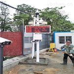 OSEN-6C南宁伶俐工业园扬尘监测系统