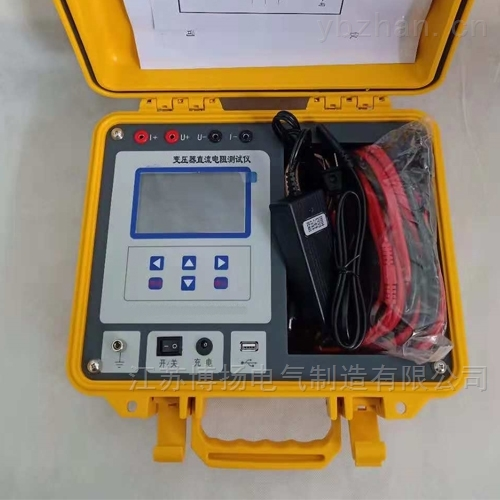 高标准直流电阻测试仪现货直发