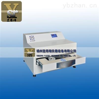 JX-V3.2快速镶嵌固化机