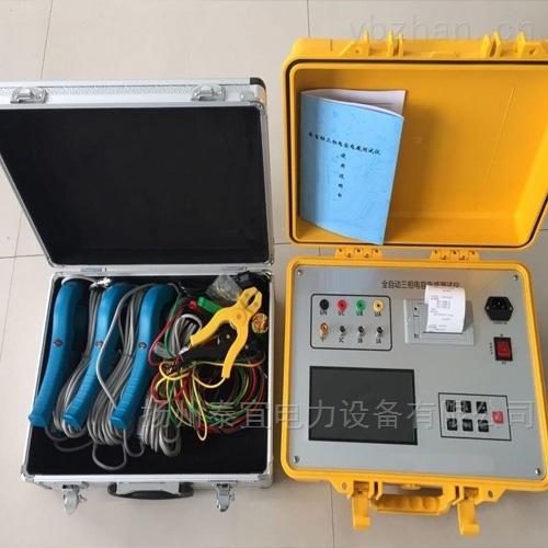 优质电容电感测试仪厂家直销