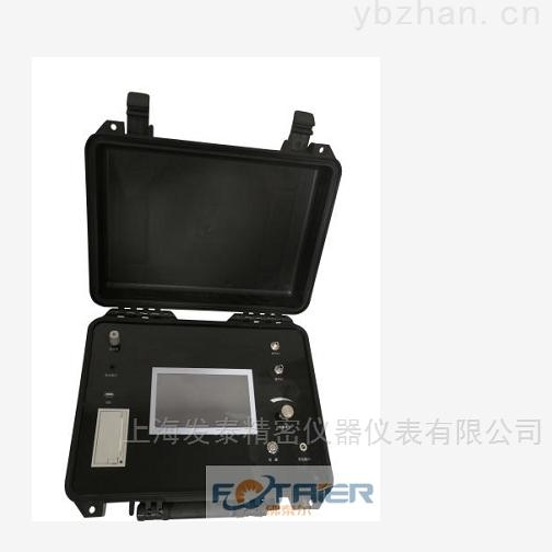 上海发泰多功能便携式露点仪