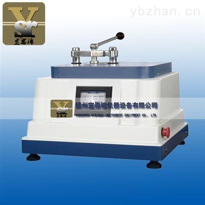 YZXQ-2自动单头镶嵌机