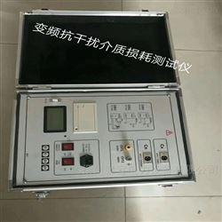 TY高压介质损耗测试装置正品现货