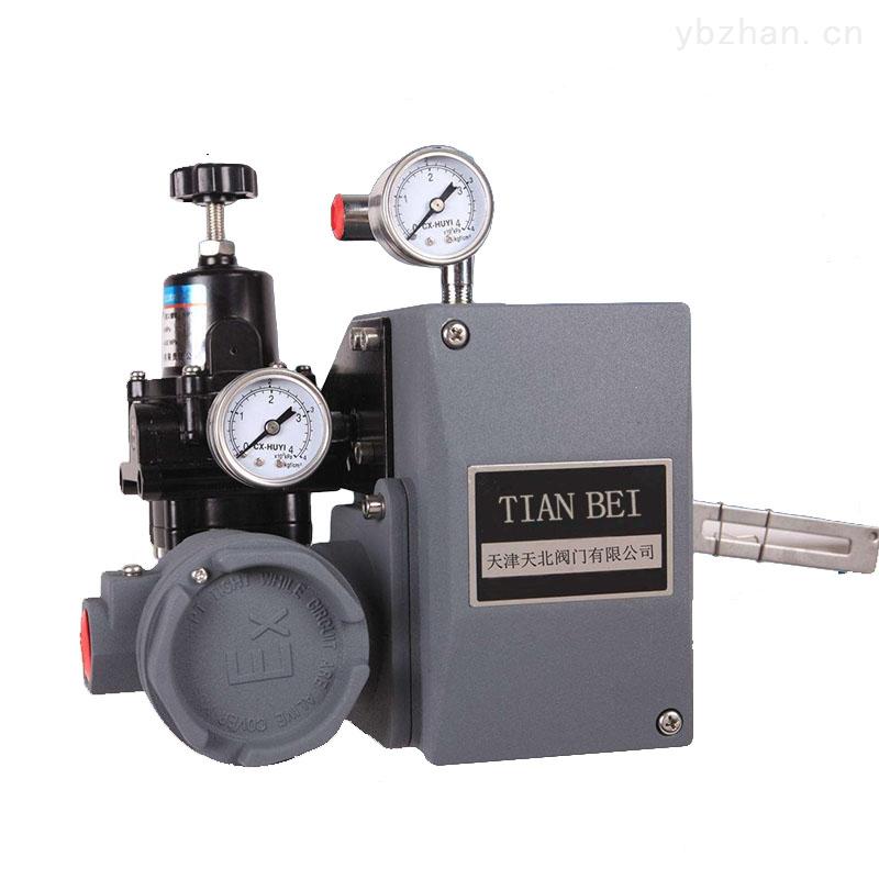 调节型气动执行机构定位器