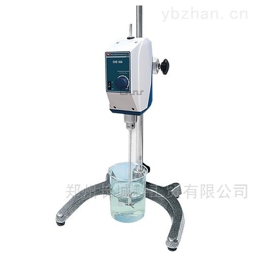 CHS-50A加熱磁力攪拌器