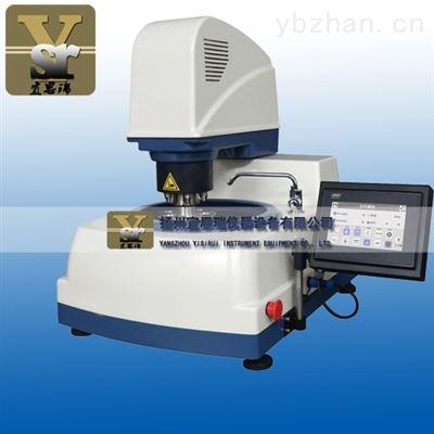 YMPZ-1-300/250自动金相试样磨抛机