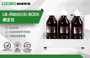 LB-4180(S)BOD5测定仪(LB-R80(S))