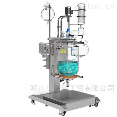 GRSL-100EX玻璃反应釜