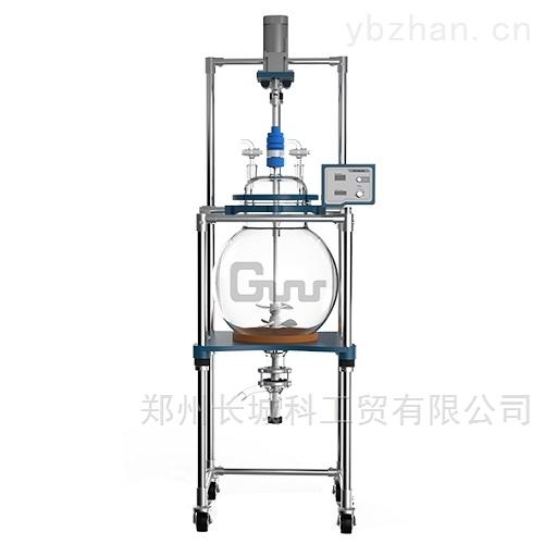 中試規模的液體間萃取反應釜