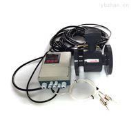 DRS-LD分体式电磁流量计厂家