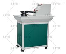 G021透气性测试仪/数字式织物透气量仪
