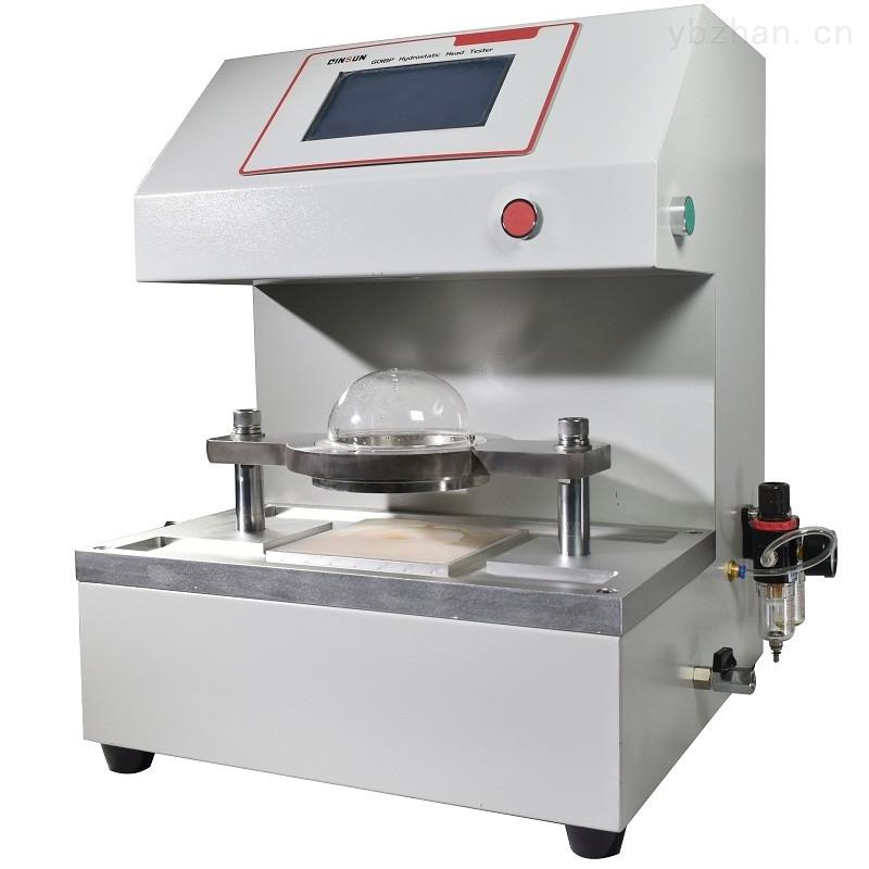 耐静水压测定仪/纺织品防水测试仪
