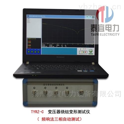 智能变压器绕组变形检测仪