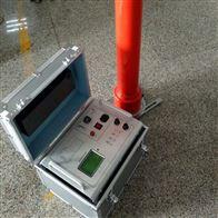 承试五级电力设备直流高压发生器