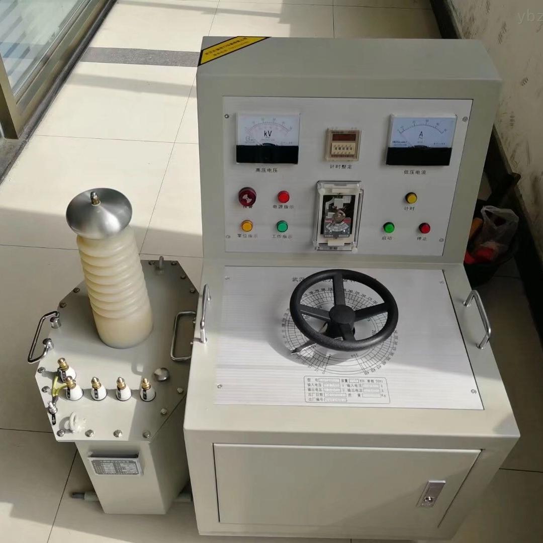 智能工频耐压实验装置五级承试资质