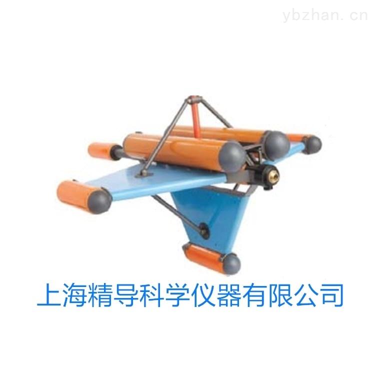SeaQuest三轴海洋梯度磁力仪