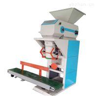 HG定制304不锈钢有机尿素化学肥料包装机