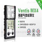MX4多种气体检测仪价格