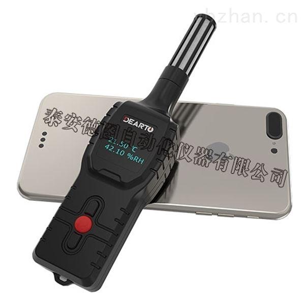 无线智能温湿度场巡检仪