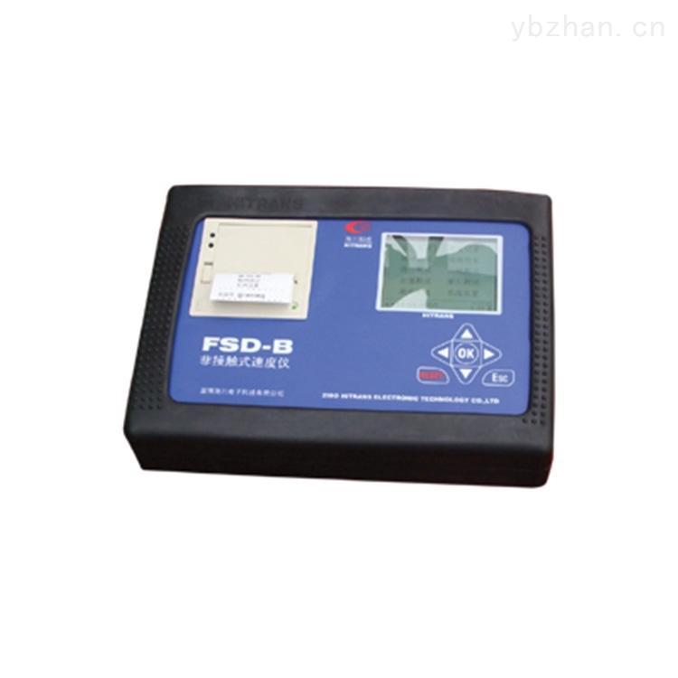FSD-B型非接触式速度仪