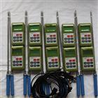 SK-300便携式饲料水分测量仪水分测试仪水分仪