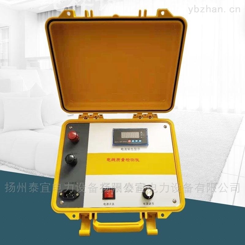 原装正品电线品质检测仪精品