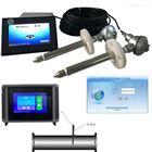HYD-ZS饲料水分仪微波在线式水分测控仪测量仪器