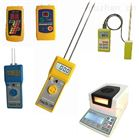 强化复合地板水分测量仪