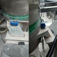 SH-8B木材非接触式在线水分仪,中密度板近红外在线水分仪