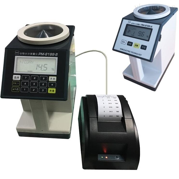 糧食水分測量儀