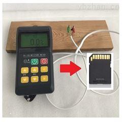 DH-100S数据SD卡存储的水份测定仪湿度仪
