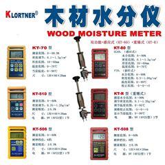 KT-R针式木材水分仪,重锤式木材湿度仪