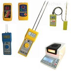 FD-C1化工原料水分测量仪水分测定仪含水率检测仪