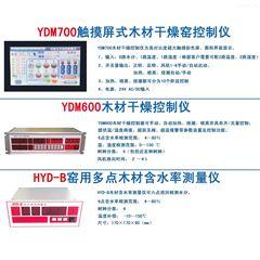 YDM700全自动干燥控制系统作用