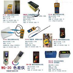 KT-506纸板水分测定仪生产商
